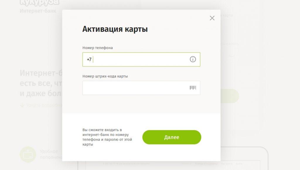 открытки банк номер телефона можно дополнительно